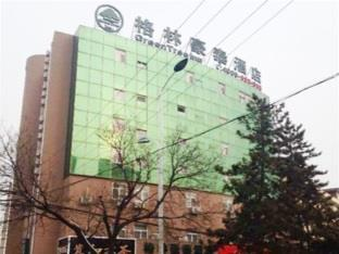 GreenTree Inn Yantai Haishui Yuchang Business Hotel