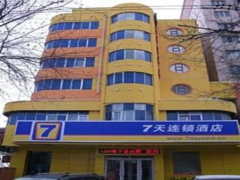 7 Days Inn Xingyi Pingdong Avenue