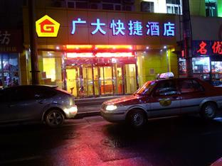 Guangda Express Hotel