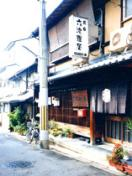 Rokuharaya Inn