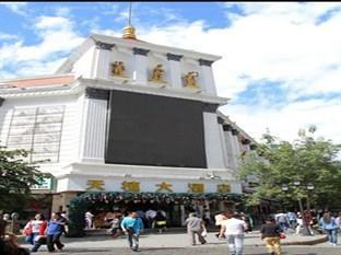 Tianzhi Hotel Harbin