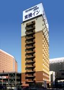 Toyoko Inn Hakataguchi ekimae 2
