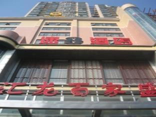 Super 8 Huangshi Hui Long