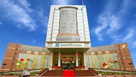 Photo of Kingsland Hotel Guangzhou