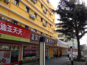 7 Days Inn Shanghai Laominhang Jiangchuan Road