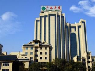 Beijing Guangxi Plaza