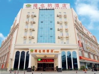 Vienna Hotel Guangzhou Panyu Donghuan Road