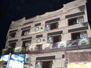 Hotel Pearl Plaza