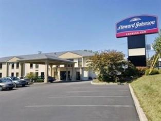 Howard Johnson Express Inn - Beckley