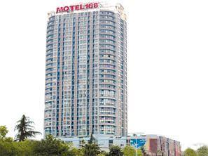 Motel 168 (Yichang Fazhan Avenue)