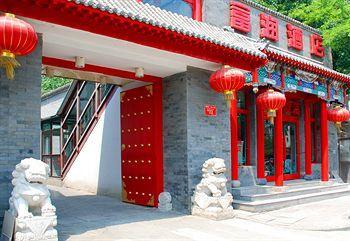 Furun Hotel Beijing Dongsi
