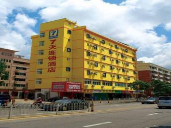 7 Days Inn Wujiang Yudong Avenue