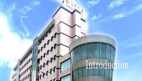 Photo of Yin Yuan Hotel Ningbo