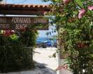 Hotel Korakakis Beach