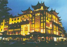 Shanghai Classical Hotel