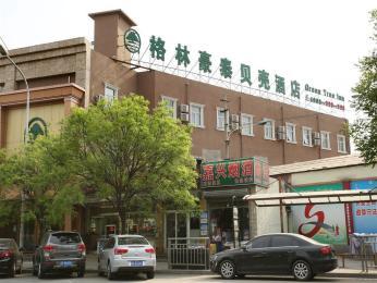 GreenTree Inn Beijing Lugouqiaio Xiaoyue Middle Road Shell Hotel