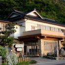 Notokankou Hotel