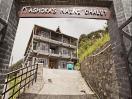 Ashoka's Naini Chalet Resort