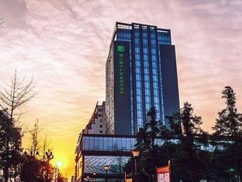 Holiday Inn Express Dujiangyan Downtown
