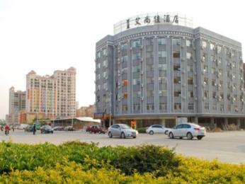 Jingtong Aishangjia Hotel