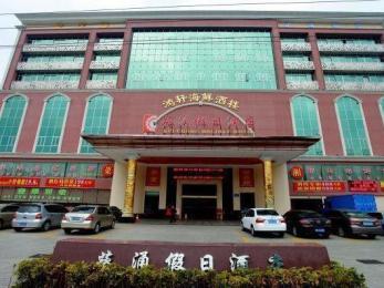 Kuiyong Holiday Hotel