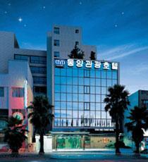 Jeju Dongyang Hotel