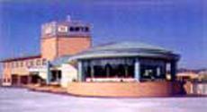 Isahaya Truck Station