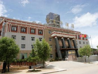 Xianglaihua Hotel