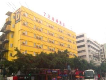 7 Days Inn Chengdu Wukuaishi