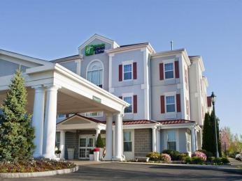 Holiday Inn Express Amherst-Hadley