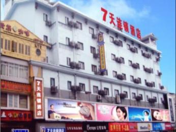 7 Days Inn Zhangjiajie Huilong Pedestrian Street 2nd