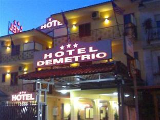 Hotel Demetrio