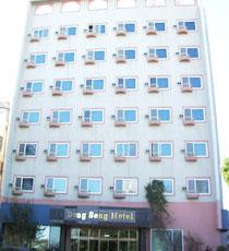 Dongsong Park Hotel