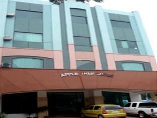 Apple Tree Suites Cebu