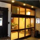 Matsuekan