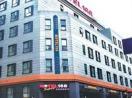 모텔 168 상하이 진링 로드