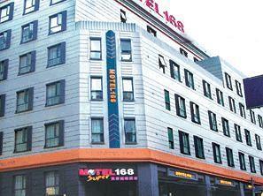 Motel 168 Shanghai Jingling Road