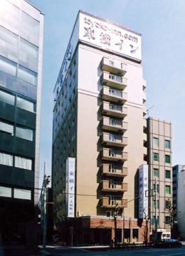 Toyoko Inn Nihon-bashi Ningyo-cho