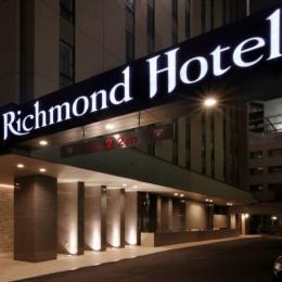 Richmond Hotel Akita Ekimae
