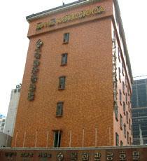Hotel Mokhwa