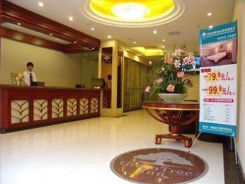 GreenTree Inn Shanghai Pudong Chengshan Road Express Hotel