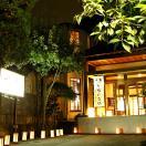 Baigetsu