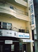 Business Hotel Ocean