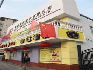 Home Inn (Shanghai Xujiahui Wanping South Road)