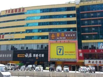 7 Days Inn Shenzhen Longhua Minzhi Avenue Wanzhong