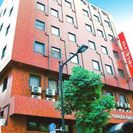Hotel Ginza Daiei Hotel