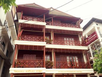 Phasouk Residence