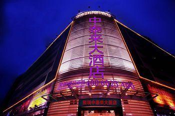 Zhong Tai Lai Hotel