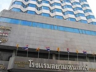 Siam City H