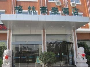 GreenTree Alliance Weifang Yuanxiao Street